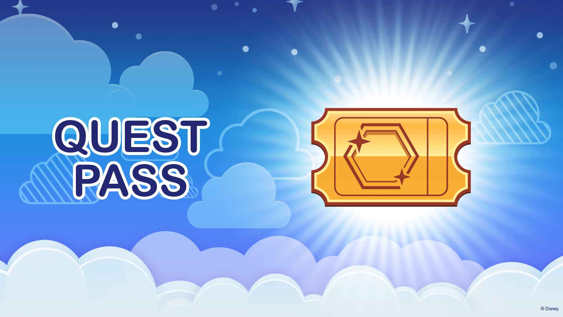Quest Pass