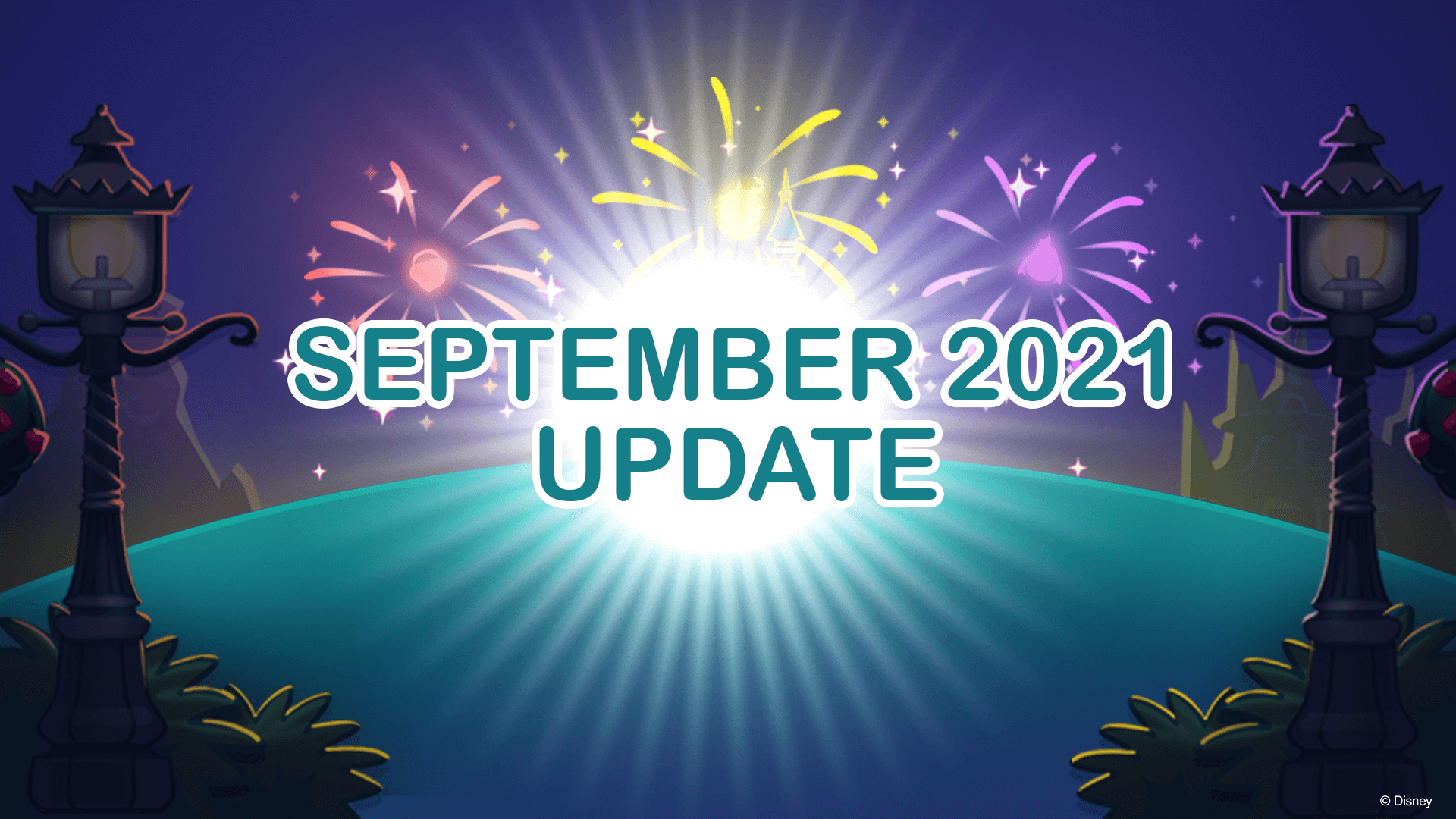 September 2021 Update Featured Image